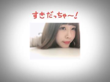 「こんにちは^ ^」02/24(月) 09:06 | ゆいの写メ・風俗動画