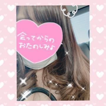 「?昨日の御礼?」02/24(月) 09:33 | 高橋 みくの写メ・風俗動画