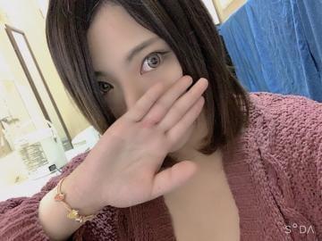 「出勤したよ〜」02/24(月) 10:53 | 琴吹 ゆうの写メ・風俗動画