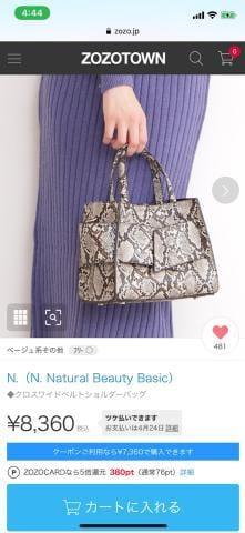 「見つけた?」02/24(月) 15:01 | えりかの写メ・風俗動画