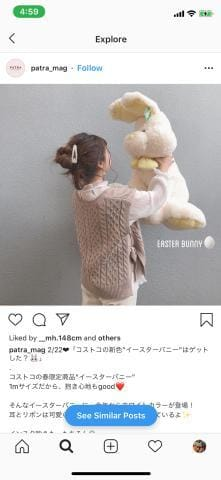 えりか「コストコ?」02/24(月) 16:01 | えりかの写メ・風俗動画