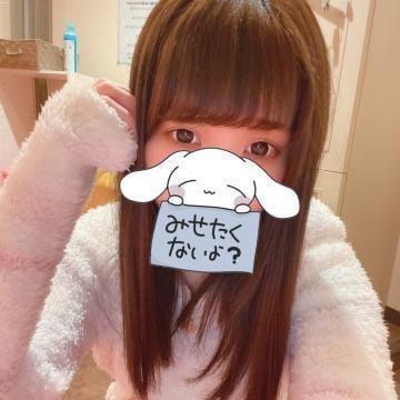 「ごめんなさい...」02/24(月) 16:21   あすかの写メ・風俗動画
