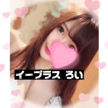 「20時から?」02/24(月) 17:23 | 【S】ろいの写メ・風俗動画
