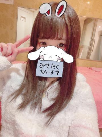 「えーん...」02/24(月) 18:15   あすかの写メ・風俗動画