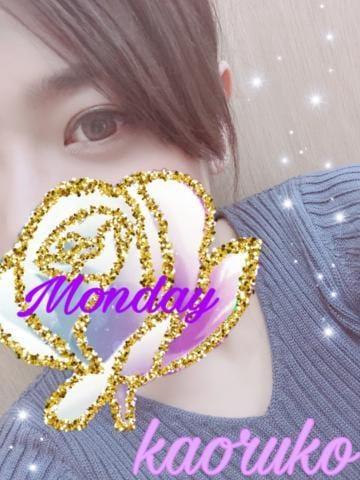「出勤です☆*:」02/24(月) 19:50 | かおるこ※最高級美女○○の写メ・風俗動画