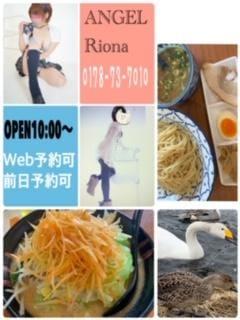 「迷いに(・∀・)迷った末」02/24日(月) 20:03   リオナの写メ・風俗動画