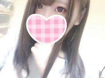 えり「楽しいコト♡しませんか?」02/24(月) 21:05 | えりの写メ・風俗動画