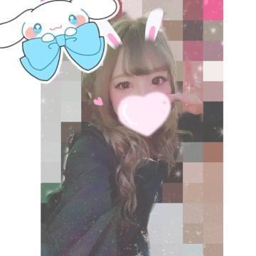 「?おしまい?」02/25(火) 06:24 | ♡みんと♡の写メ・風俗動画
