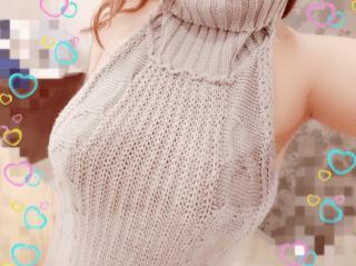 ゆみな「こんにちは」02/25(火) 15:06 | ゆみなの写メ・風俗動画