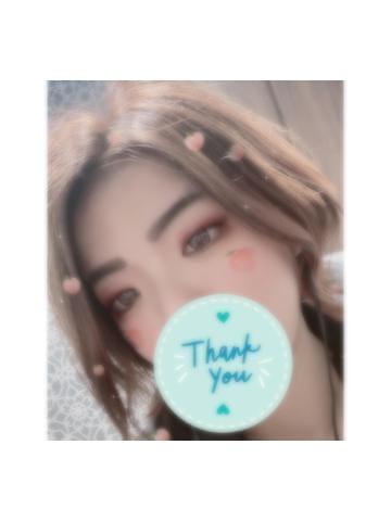「お礼」02/25日(火) 23:04 | ちさの写メ・風俗動画