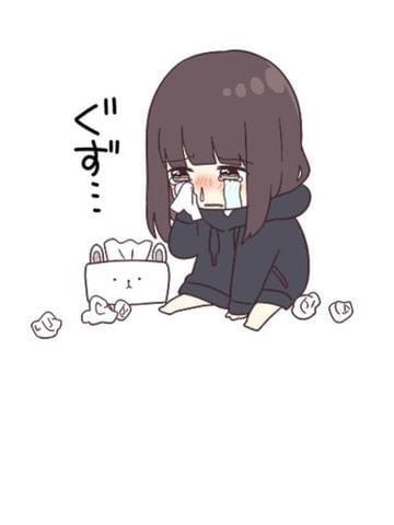 「お礼?」02/26(水) 02:52 | ゆいの写メ・風俗動画