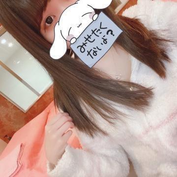 「おはよ ⸜❤︎⸝」02/26(水) 11:29   あすかの写メ・風俗動画