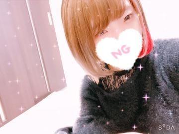 「お久しぶりです(?'-'?)」02/26(水) 15:50   天使ちえの写メ・風俗動画