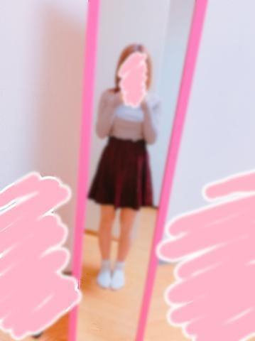 新人美帆(みほ)「お礼?」02/26(水) 23:41   新人美帆(みほ)の写メ・風俗動画