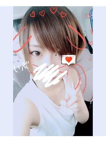 「しゅっきん」08/15(火) 19:52 | いぶの写メ・風俗動画
