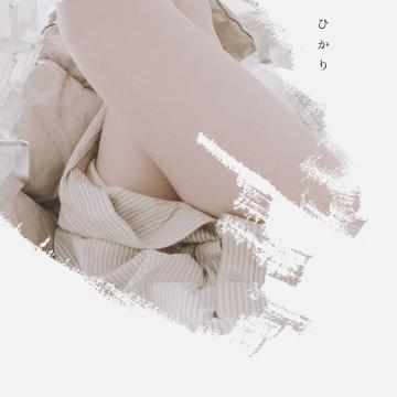 「出勤予定です◎」02/27(木) 10:49 | 体験ひかり☆完全未経験☆現役学生の写メ・風俗動画