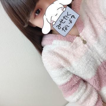 「おはよ ⸜❤︎⸝」02/27(木) 13:38   あすかの写メ・風俗動画