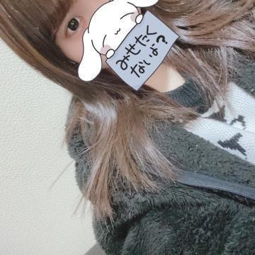 「ついた...」02/27(木) 13:50   あすかの写メ・風俗動画