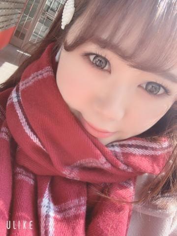 【こはる】ロリ巨乳のHカップ「ありがとう??」02/27(木) 19:57 | 【こはる】ロリ巨乳のHカップの写メ・風俗動画
