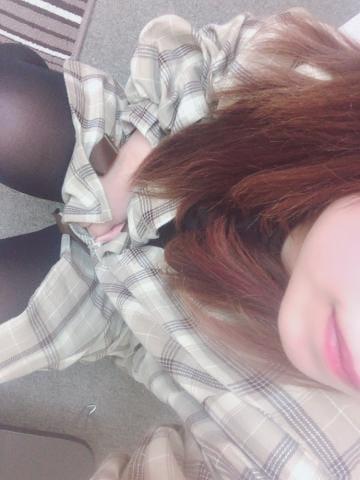 うい◇キュートなドMっ娘「変更」02/27(木) 20:49   うい◇キュートなドMっ娘の写メ・風俗動画