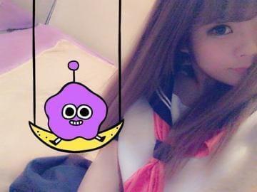 えみり☆本気で可愛いロリ娘☆「はまちゃん?」02/27(木) 22:39   えみり☆本気で可愛いロリ娘☆の写メ・風俗動画