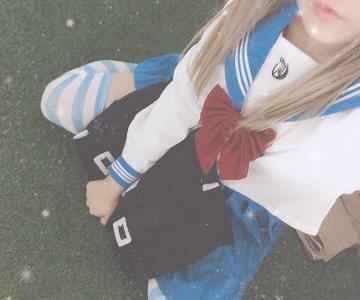 えみり☆本気で可愛いロリ娘☆「はやくない??笑」02/27(木) 22:59   えみり☆本気で可愛いロリ娘☆の写メ・風俗動画