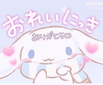 みるく◇美乳選手権トップランカー「お礼?」02/27(木) 23:22   みるく◇美乳選手権トップランカーの写メ・風俗動画