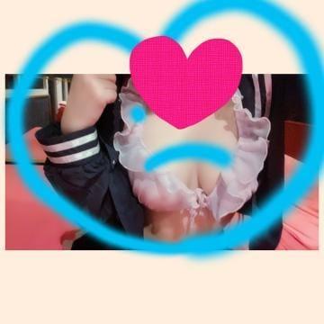 【とあ】Fカップ萌えっ娘♡「ありがとうございました??」02/27(木) 23:43 | 【とあ】Fカップ萌えっ娘♡の写メ・風俗動画