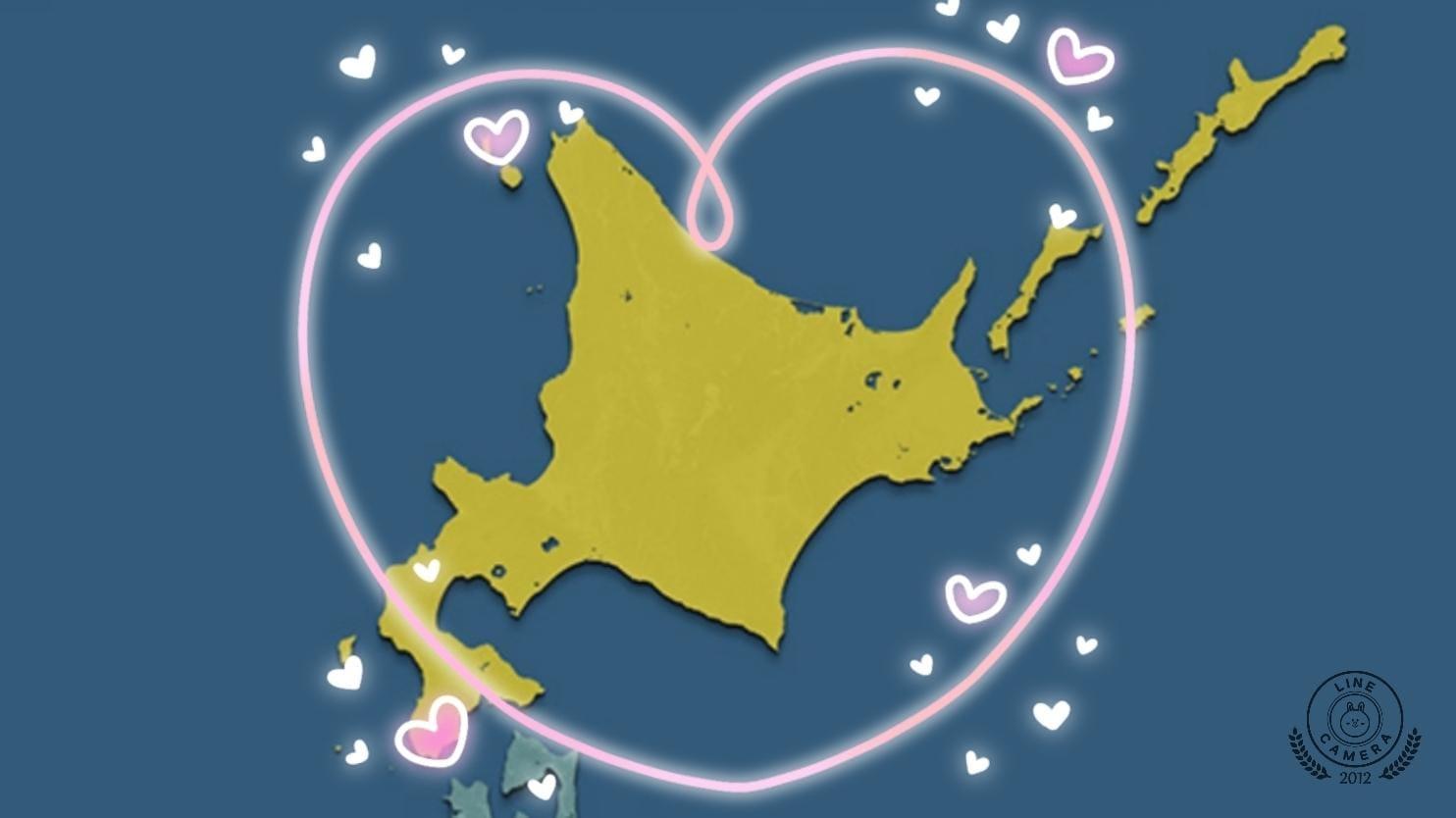 飯島 れみ「頑張ろう北海道」02/28(金) 18:28   飯島 れみの写メ・風俗動画