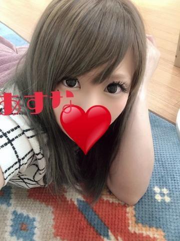 「昔の写真」02/29(土) 01:46   あすなの写メ・風俗動画