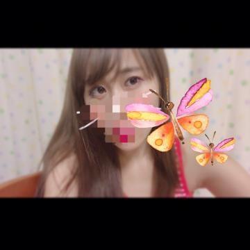 「向かってます?」03/01(日) 14:01   平井みわの写メ・風俗動画