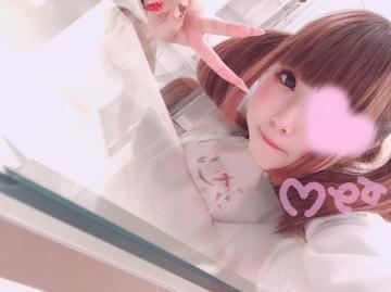 「?お題?花粉症」03/02(月) 16:11 | めあの写メ・風俗動画