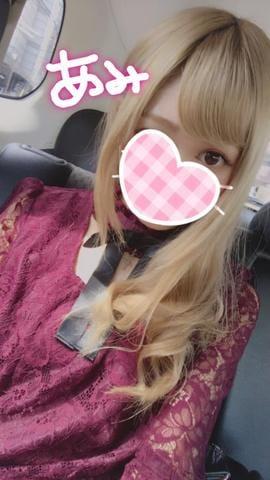 あみ☆地元未経験美少女