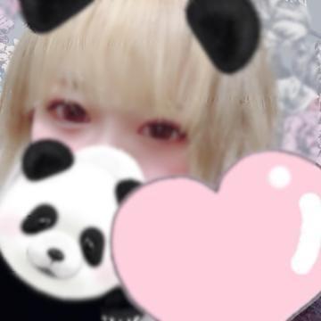 「はじめまして?」03/03(火) 20:35   エルサの写メ・風俗動画