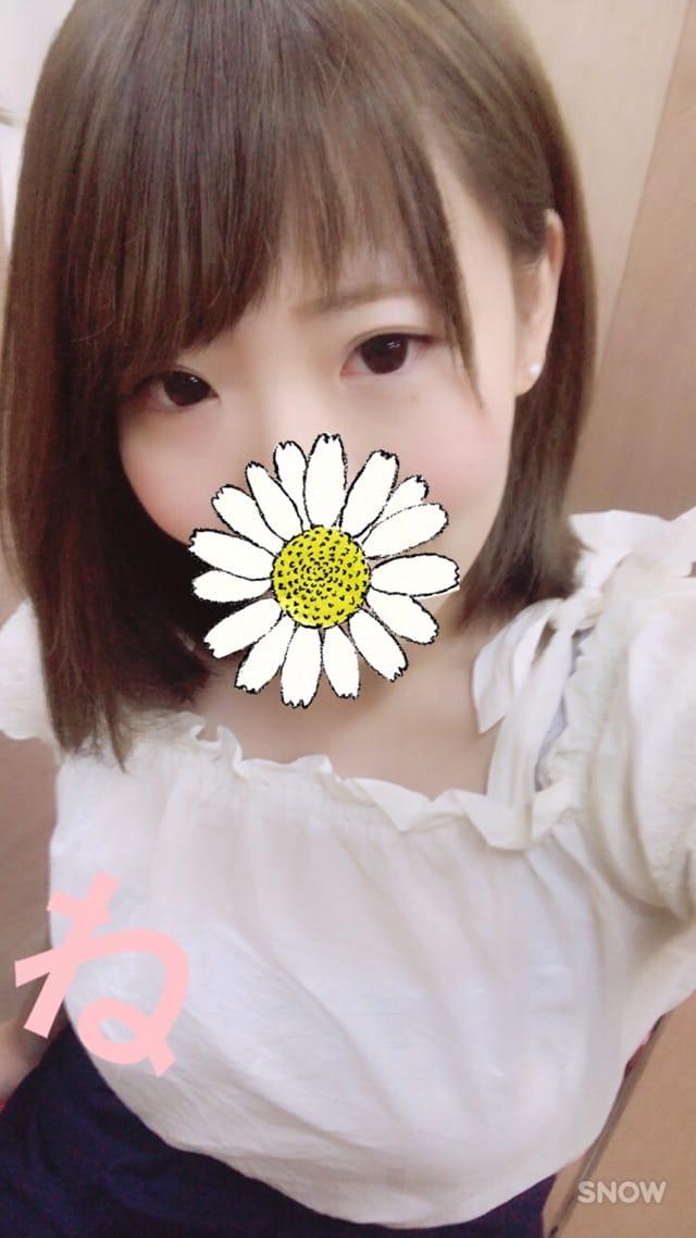 ネネ「おれい☆アマリス」08/18(金) 13:29 | ネネの写メ・風俗動画