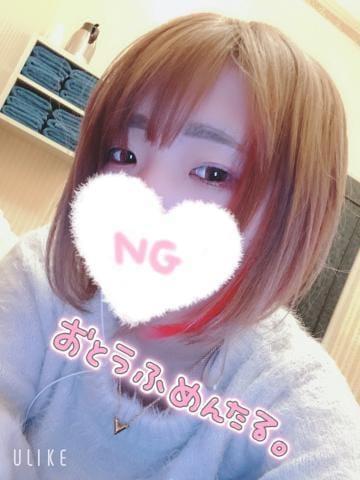 「まゆげ」03/05(木) 15:00   天使ちえの写メ・風俗動画