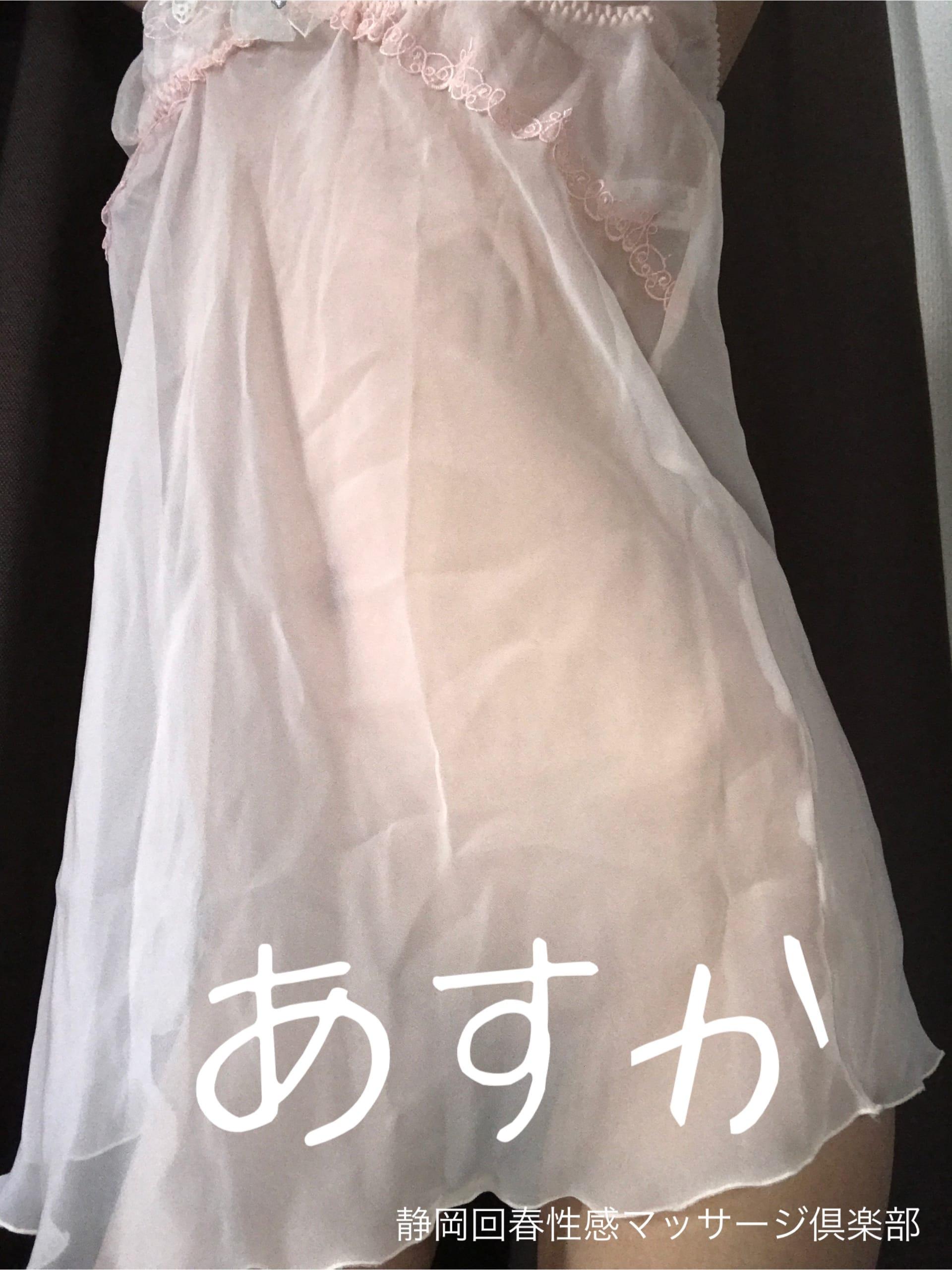 「安心して下さい」08/18(金) 15:17 | あすかの写メ・風俗動画