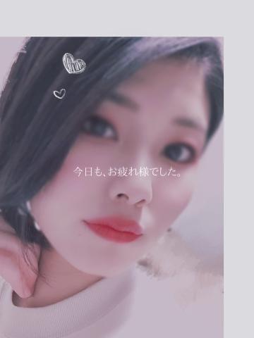 「明日出勤しまーす!!」03/05(木) 23:08 | 井上なおの写メ・風俗動画
