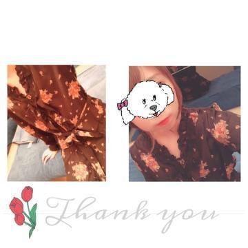 「お礼??」03/06(金) 21:23 | 五月ななの写メ・風俗動画