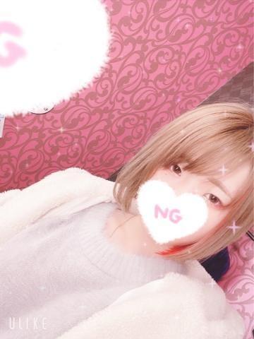 「ありがとう??」03/06(金) 23:51   天使ちえの写メ・風俗動画