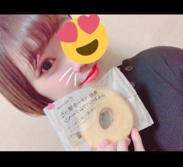 「御礼(^^)」03/08(日) 12:00 | 伊藤なほの写メ・風俗動画