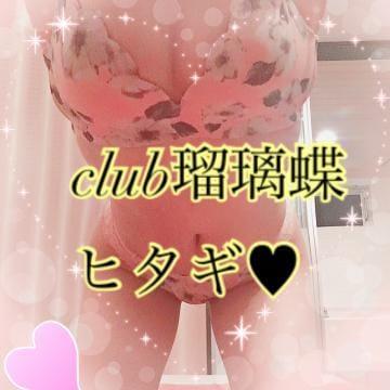 「ありがとう❤」03/08(日) 16:36 | ヒタギの写メ・風俗動画