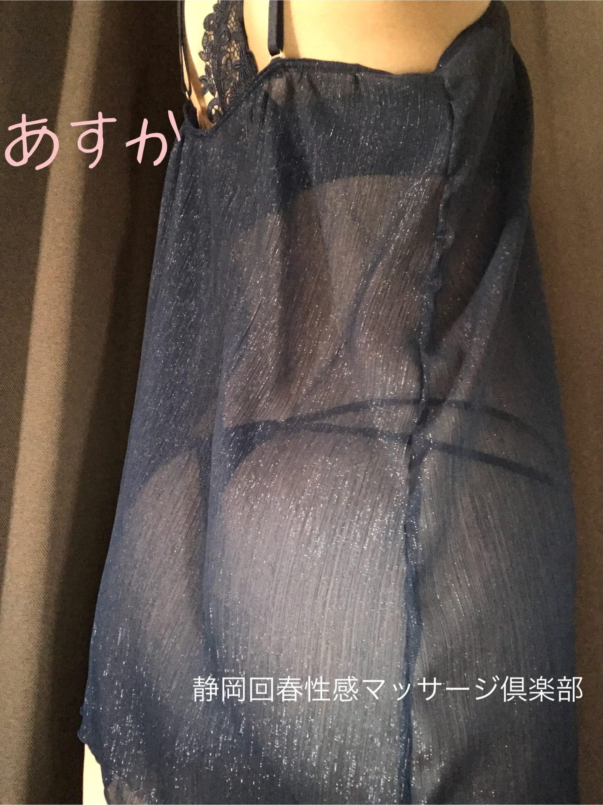 「ももたろう」08/19(土) 16:17 | あすかの写メ・風俗動画