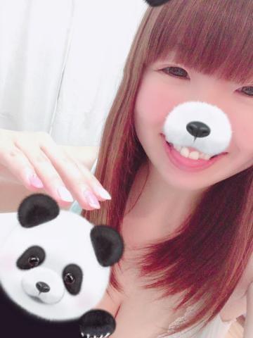 「おはよ〜?」03/09(月) 15:02 | れもんの写メ・風俗動画