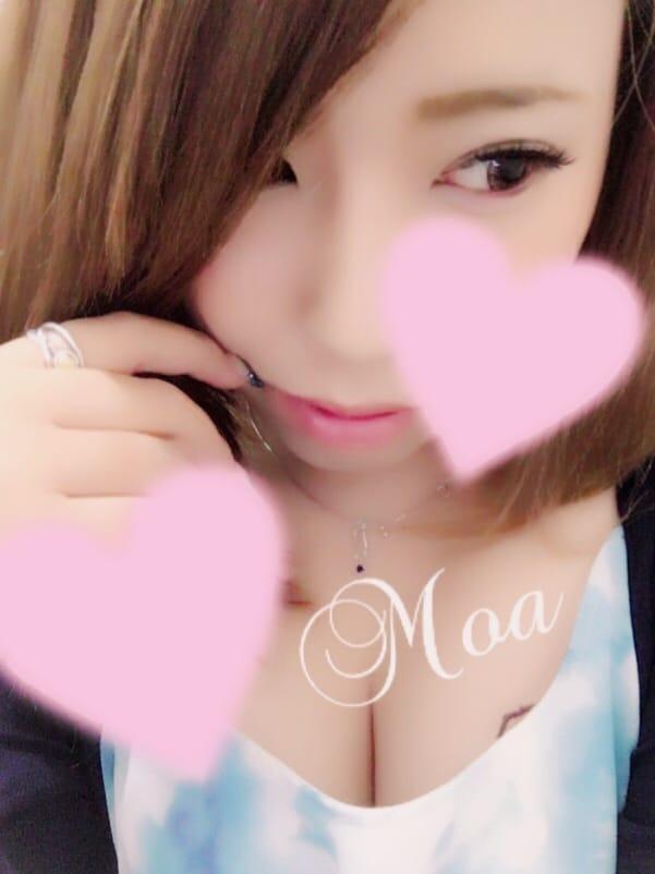 もあ「お礼☆」08/20(日) 00:14   もあの写メ・風俗動画