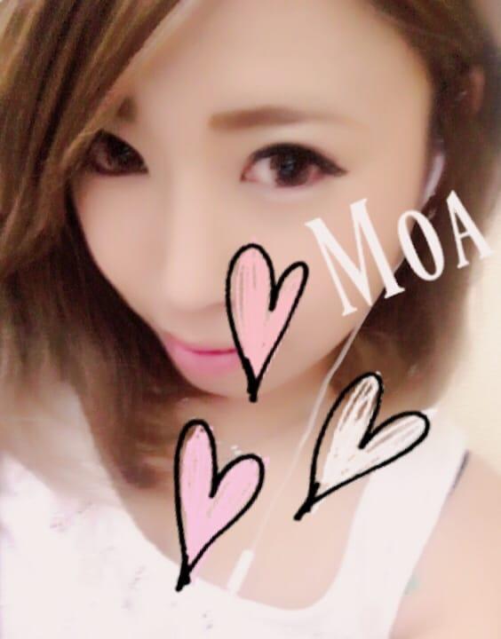 もあ「お礼☆」08/20(日) 03:02   もあの写メ・風俗動画