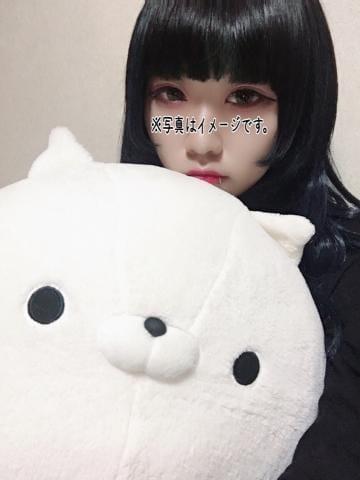 「お礼??」03/10(火) 23:57 | ここみの写メ・風俗動画
