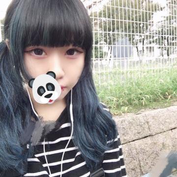 「お礼??」03/11(水) 00:11 | ここみの写メ・風俗動画