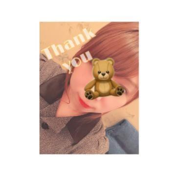 「お礼??」03/11(水) 21:49 | 五月ななの写メ・風俗動画