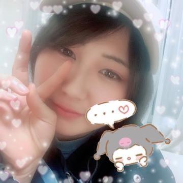 「…ぅふ?」03/11(水) 21:57 | ノン[男性理想♡ロリ天使☆彡]の写メ・風俗動画
